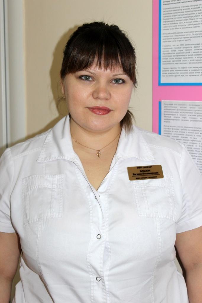 Алексютина евгения владимировна гинеколог кубинка